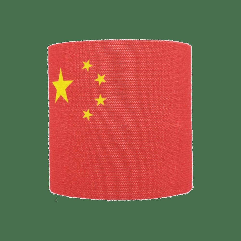 China-min.png
